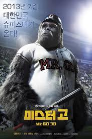 ゴリラがホームランを打つ映画、『Mr.Go』感想