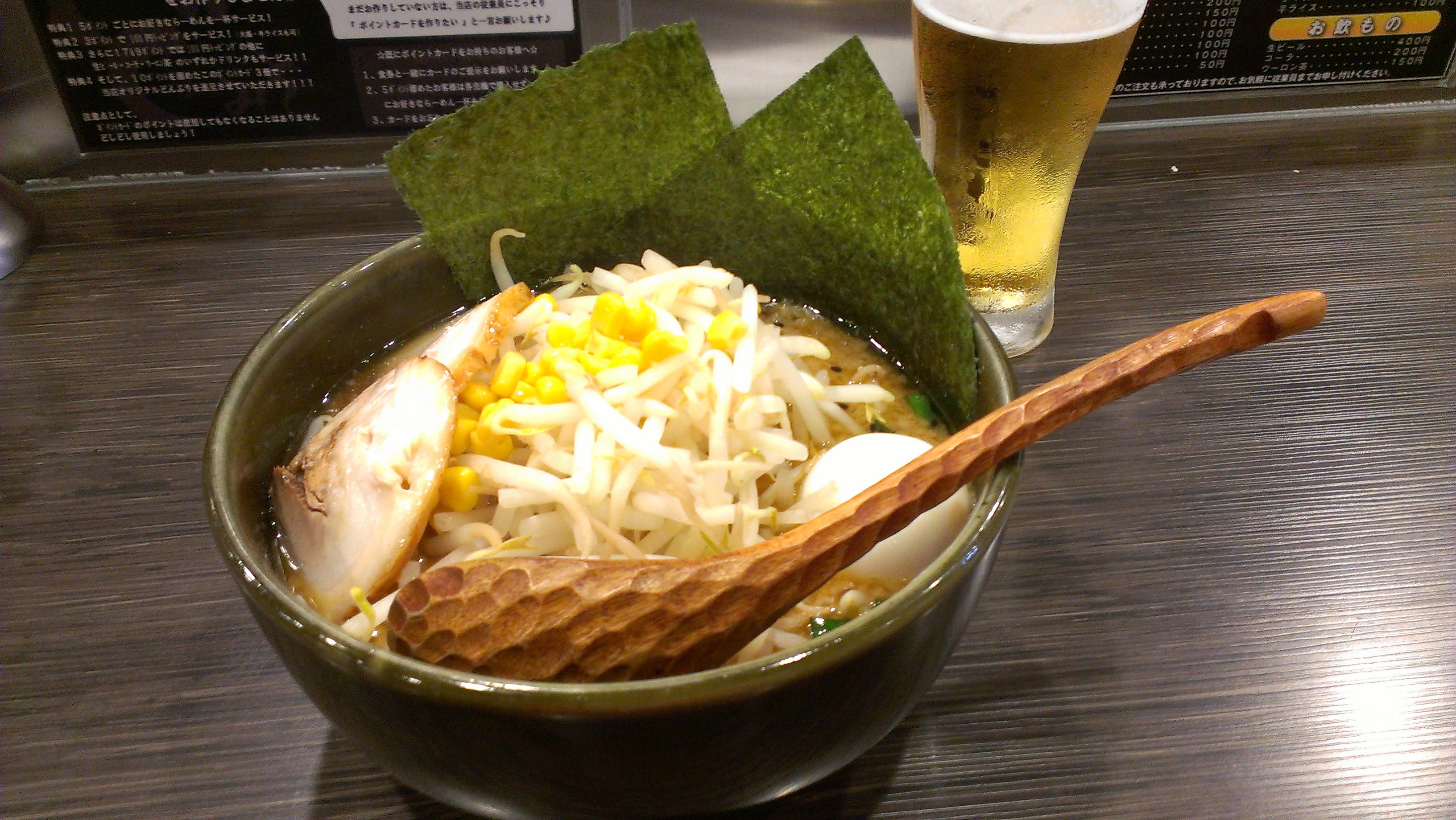 ラーメン『どみそ』 生涯ベスト3に入る味噌ラーメン!
