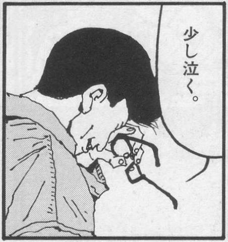 漫画ピンポン眼鏡を外すアクマ