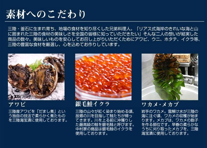 kaihouduke2