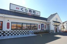 くら寿司にはじめて行った