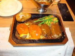 meatrea