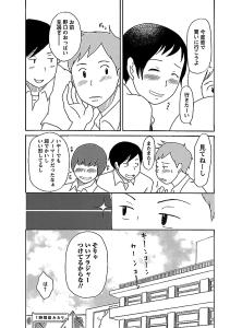 screenshot_2014_08_17T07_31_50+0900