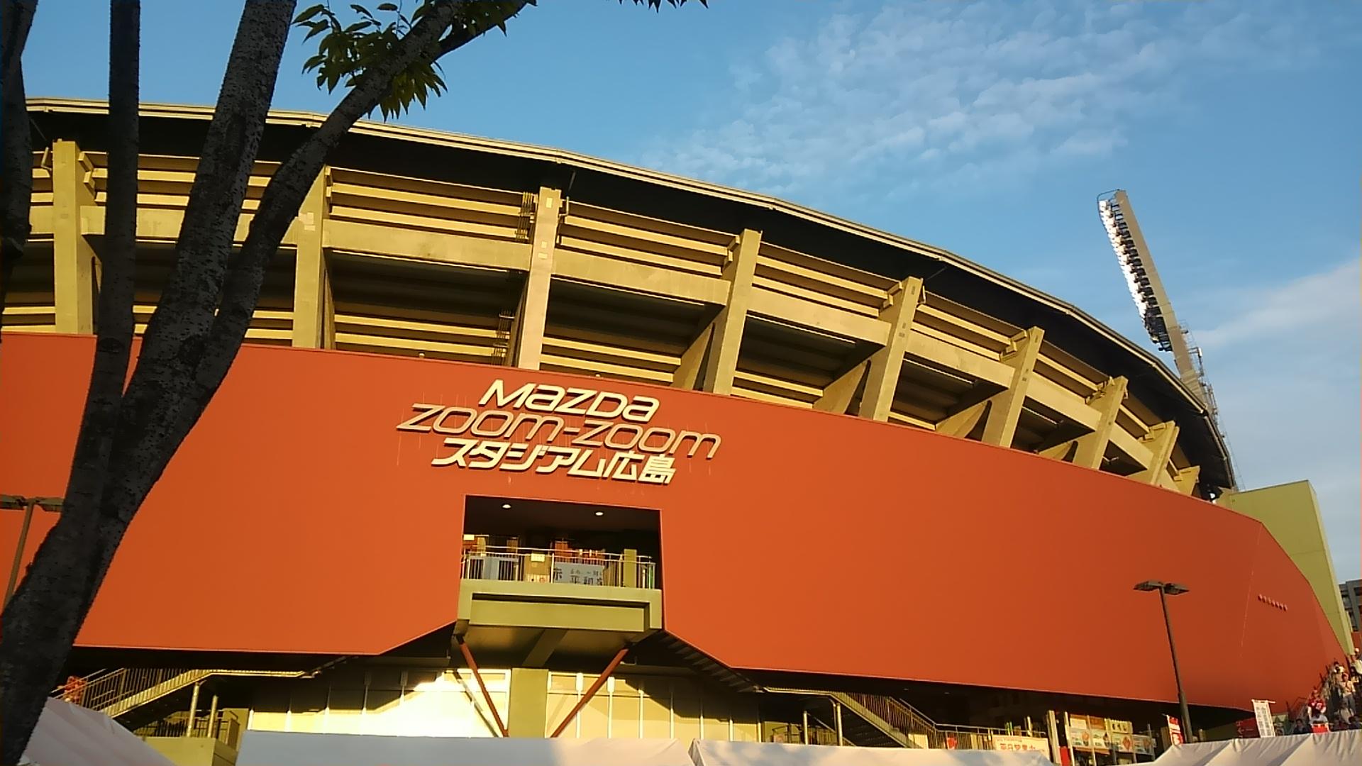 広島の新球場は本当に綺麗だった