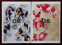 『O.B.』1巻 中村明日美子著 行間の使い方の妙がすげぇ