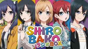 『SHIROBAKO』が中年サラリーマンにウケる理由