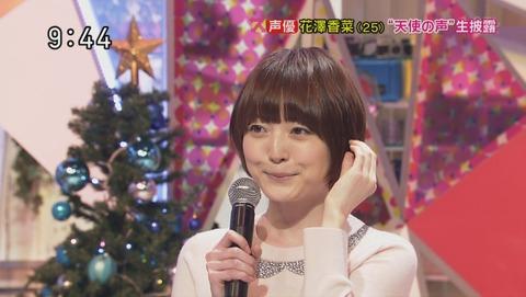 スッキリ!!に花澤さんが出て「天使の声」と囃し立てられるとガッカリする勝手さ