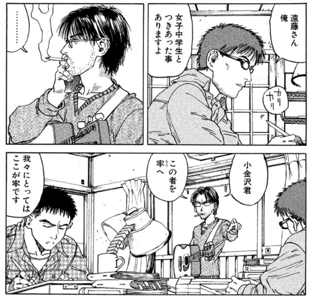 『遠藤浩輝短篇集2』 女子高生2000のためだけにでも読む価値がある