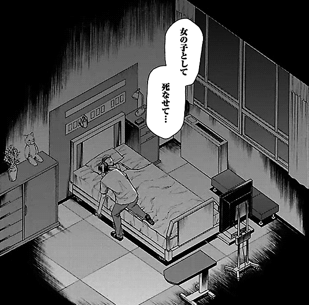 『女の子が死ぬ話』 柳本光晴氏とはいい酒が飲めそうだ