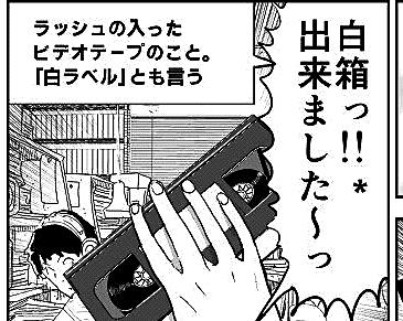 『アニウッド大通り』 アニメ監督の子供の話