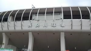 2015-05-03 14.15.55