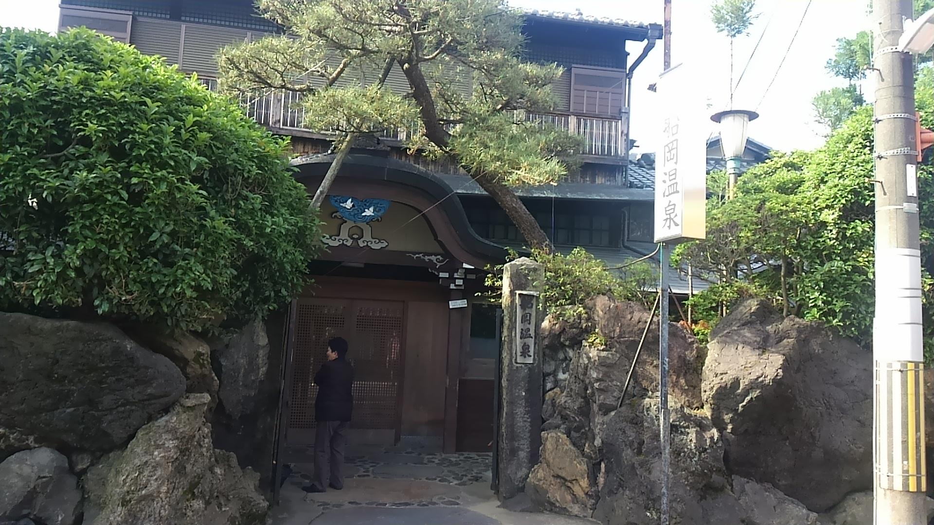 京都の日曜朝は、船岡温泉で決まりである
