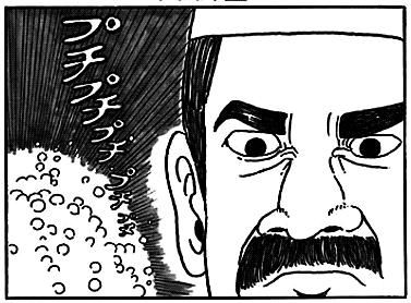 『とんかつDJアゲ太郎』 どうしてもこういうギャグ漫画を買ってしまう
