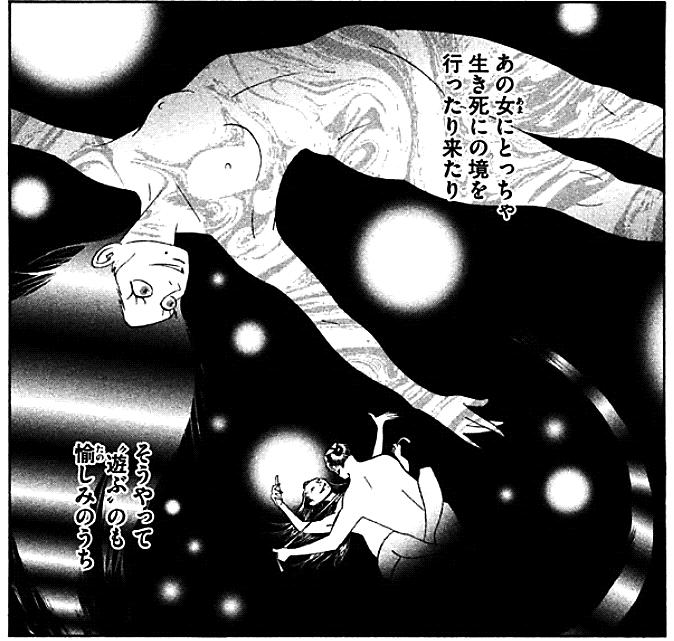 『江戸の告白』 本格叙情漫画に驚愕