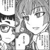 『おしえて!ギャル子ちゃん 1』 エロいギャグ漫画大好き!!
