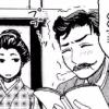 『先生と僕 ~夏目漱石を囲む人々~』