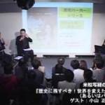 米粒写経のガラパゴスイッチ#17 漫才にも大沢悠里さん
