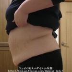 太ってきた