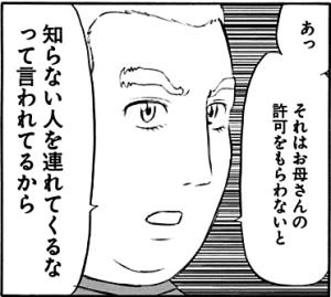 screenshot_2015_10_21T20_04_53+0900