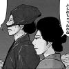 『鼠 江戸を疾る』 赤川先生、ごめんなさい、漫画で読んでます。