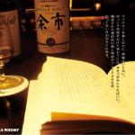 居酒屋のカウンターで本が読みたい噺