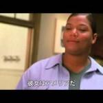 映画『ボーン・コレクター』 ジョリ姉、若いと更に苦手…