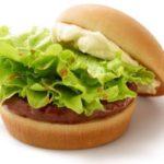 モスバーガーの『クリームチーズテリヤキバーガー』のガラパゴス感