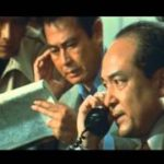 『新幹線大爆破』 これ、いいじゃないの