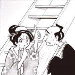 『セクシィ川柳』 破礼句の勉強にもなるし面白い!