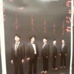 『カジャラ』 片桐仁と小林賢太郎が同じ舞台に立っているだけで目頭が……