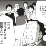 『めしばな刑事タチバナ』の魅力③